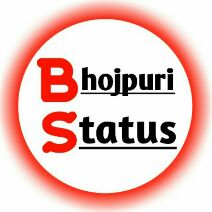 Bhojpuri Status - Author on ShareChat - Please Subscribe My YouTube